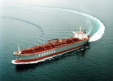CHEMICAL/ PRODUCT TANKER