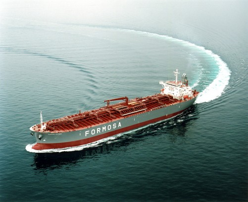 45,400D/W CHEMICAL/ PRODUCT TANKER